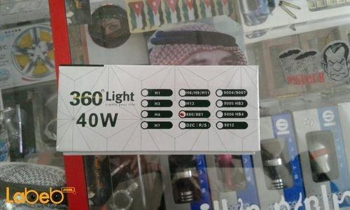 ضوء سيارة 360° light القوة 40 واط