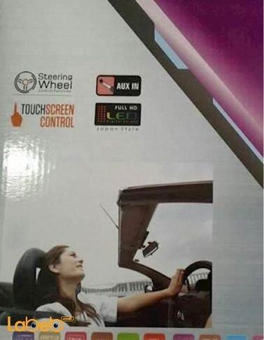 شاشة سيارة LED - حجم 7 انش - منفذ AUX - فل اتش دي - لون أسود