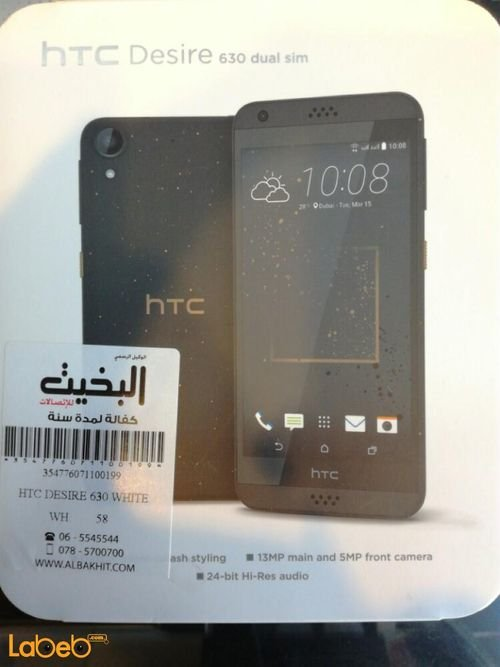 موبايل HTC ديزاير 630 16 جيجابايت دوال سيم أبيض 2PST610