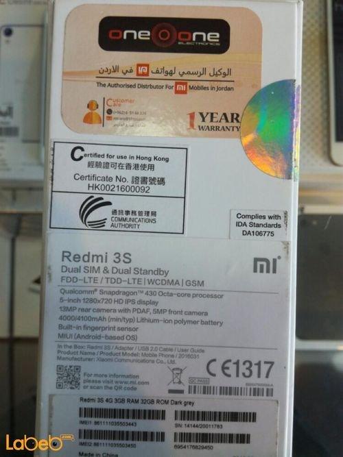 مواصفات موبايل Mi ذاكرة 32 جيجابايت رمادي Redmi 3S