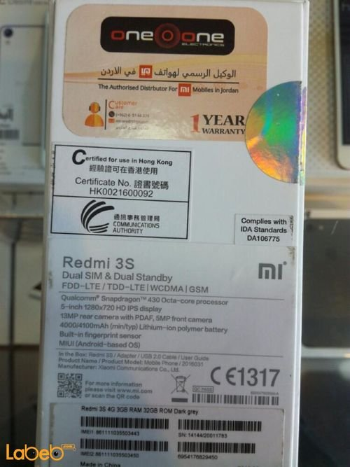specifications Mi smartphone Redmi 3S