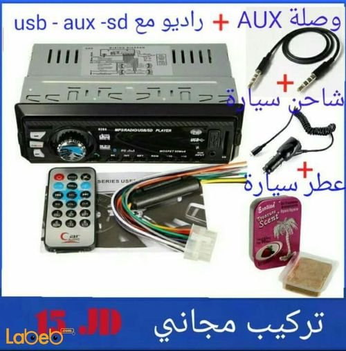 Car radio and stereo USB / AUX port SD Card A622 model
