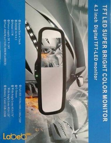 شاشة LED رؤية خلفية TFT - حجم 4.3 انش - فل HD - لون أسود