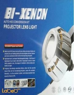 Bi-Xenon HID Projector Lens - high beam - 2 Lens - clear color