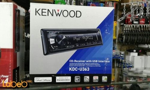 box Kenwood car CD Reciever KDC-U363 model