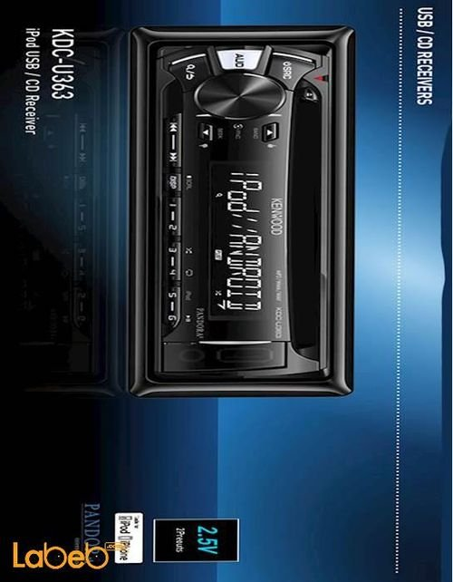 Kenwood car CD Reciever USB and AUX black KDC-U363 model