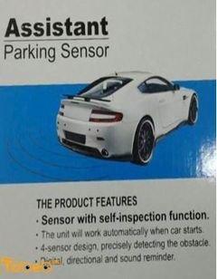 حساسات خلفية للسيارة - مدى 30-200 سم - لون أسود