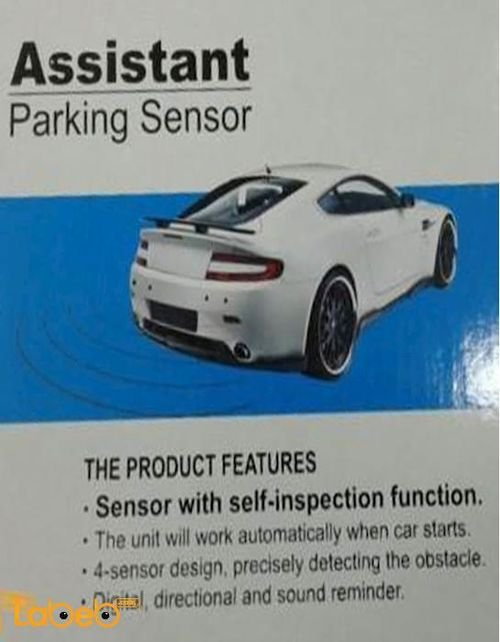 رزمة حساسات رجوع خلفية للسيارة مدى 30-200 سم لون أسود