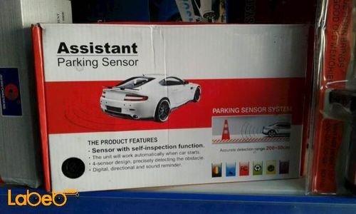 حساسات خلفية للسيارة