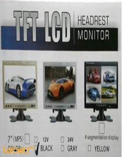 TFT LCD Headrest Monitor - 7 inch - USB port - black color