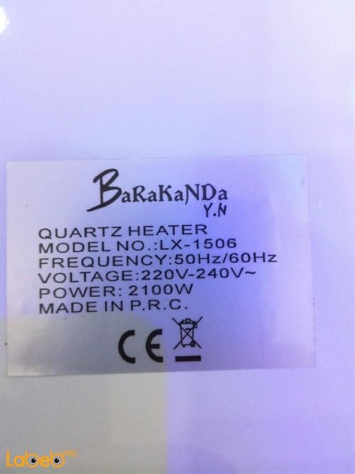 مواصفات مدفئة كهربائية Barakanda قدرة 2100 واط أبيض موديل Lx-1506