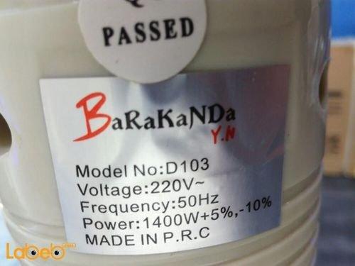مواصفات مدفئة كهربائية عامودية Barakanda قدرة 1400 واط أبيض D103