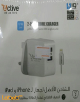 Active home charger 2 USB ports for iphones White color