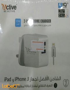 Active home charger - 2 USB ports - for iphones - White color