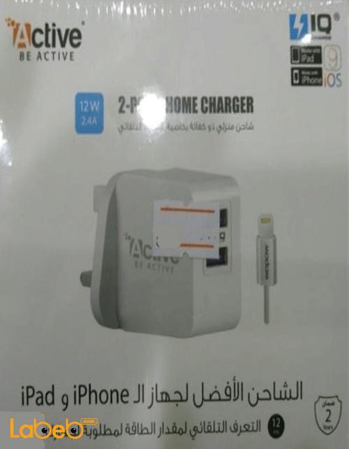 شاحن حائط Active لأجهزة الايفون والايباد منفذين USB أبيض