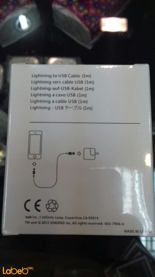 specifications BELK Lightning to USB Cable MD818FE