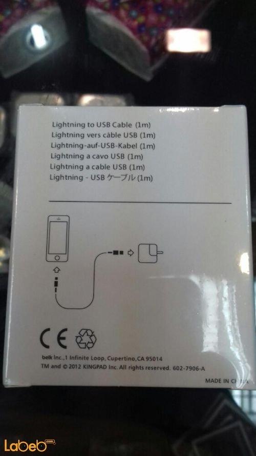 مواصفات كابل شحن USB بيلك موديل MD818FE