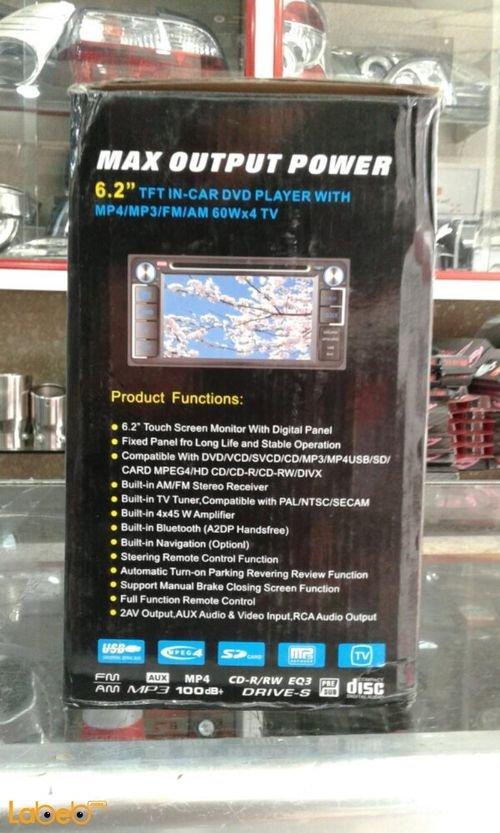 مواصفات شاشة لمس للسيارة 4*45 واط 6.2 انش منفذ USB بلوتوث GPS