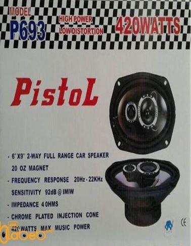 سماعات سيارة Pistol - حجم 6 انش - 420 واط - أسود - موديل P693