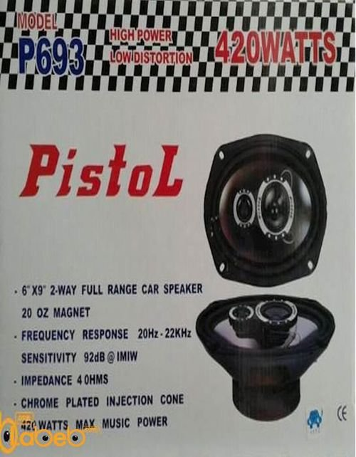 Pistol 2 Way full range car speaker