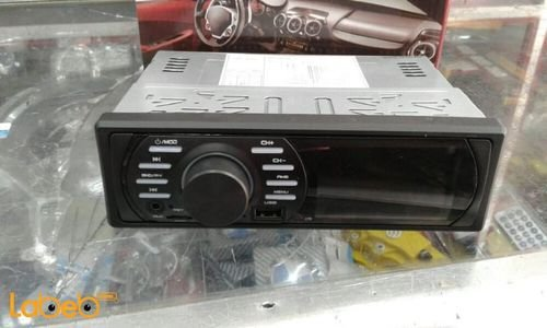 Car radio MP3/MP5 player USBSD card port 4x45W LCD screen