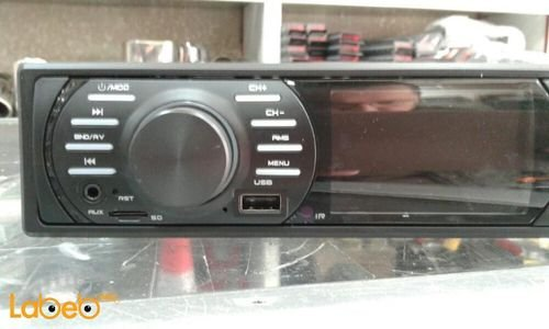 Car radio MP3/MP5 player USBSD card port LCD screen
