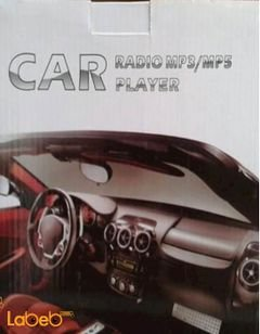 Car radio MP3/MP5 player - USB\SD card port - 4x45W - LCD screen