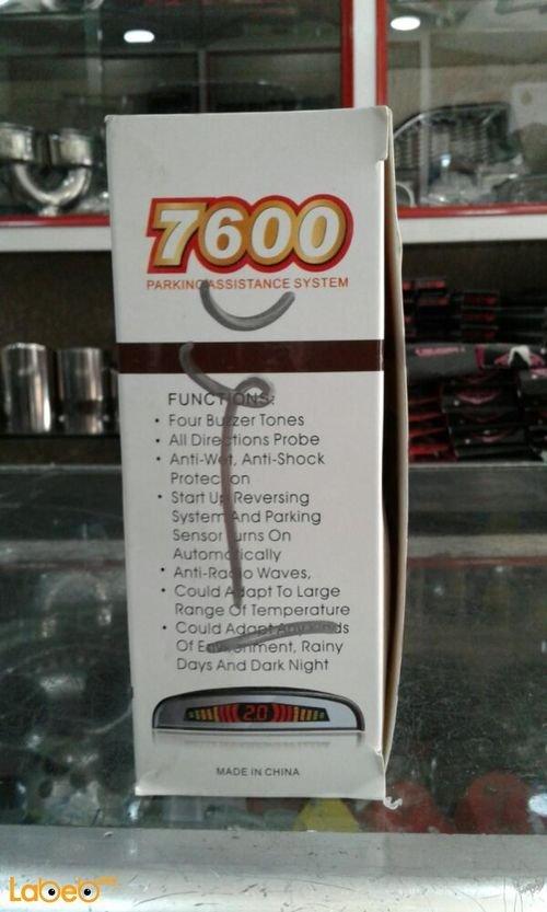مواصفات حساسات خلفية للسيارة PLC موديل 7600