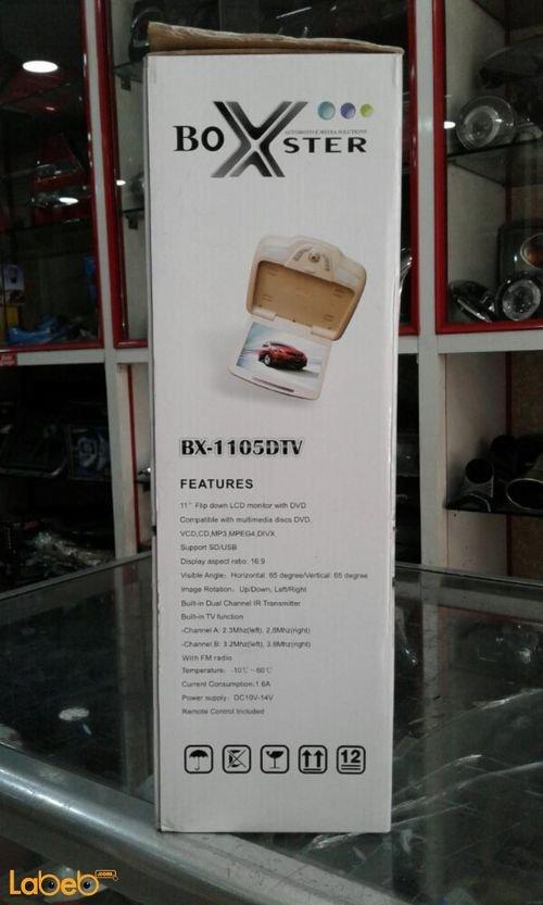 مواصفات شاشة سيارة للسقف Boxster مع DVD حجم 11 انش BX-1105DTV