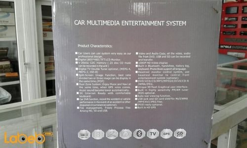 specifications Jiutech Car Multimedia Entertainment System S100