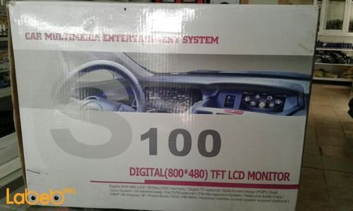 Jiutech Car Multimedia Entertainment System 8 inch DVD S100