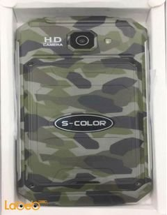 S-Color smartphone - 8GB - 5inch - Military color - LR-100