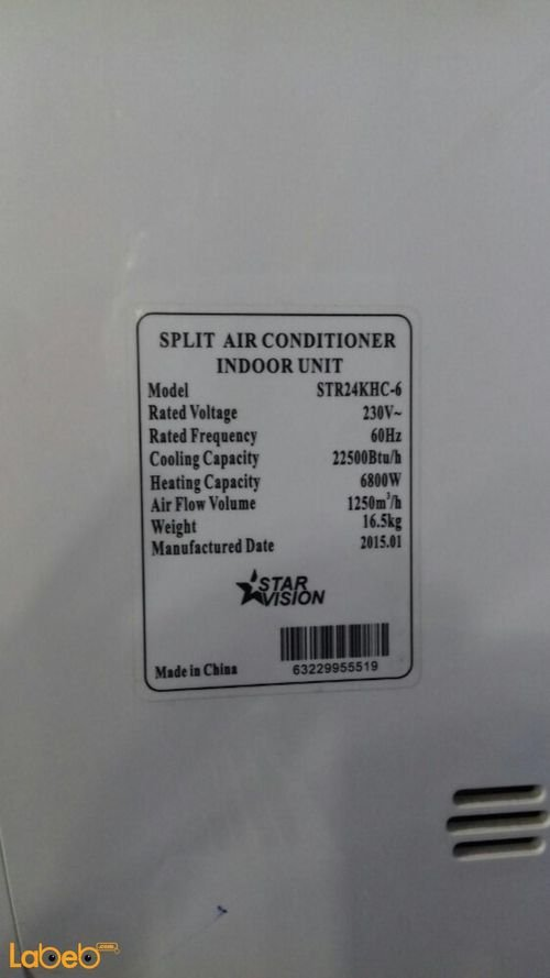 specifications Split air conditioner STR24KHC-6