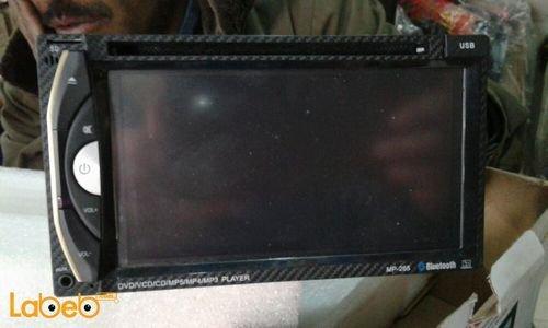 شاشة سيارة مع كاميرا 7 انش منفذ USB كرت قارئ ذاكرة MP-265