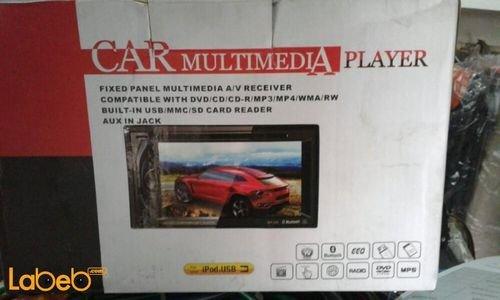 شاشة سيارة مع كاميرا 7 انش منفذ USB كرت قارئ ذاكرة موديل MP-265