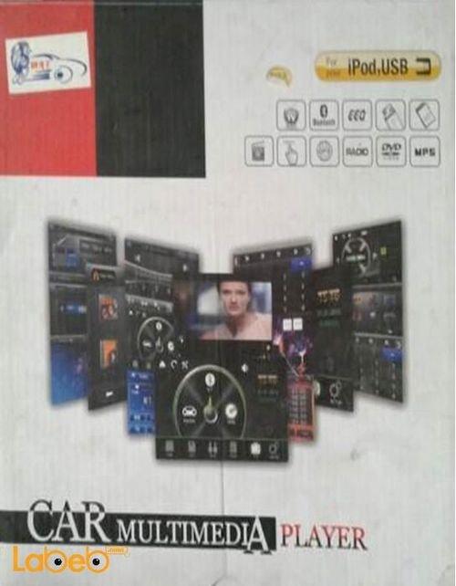 شاشة سيارة مع كاميرا 7 انش منفذ USB موديل MP-265