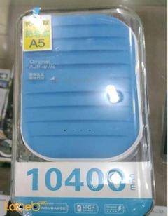 بطارية محمولة اليمينت - 10400 ميلي أمبير - USB - أزرق - A5
