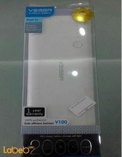 Veger power bank - 20000mAh - White color - V100 model