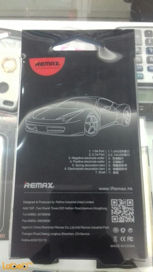 specifications Remax Dual Port USB Car Charger