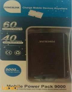 شاحن متنقل Powerlink - سعة 9000mAh - لون اسود - B-038
