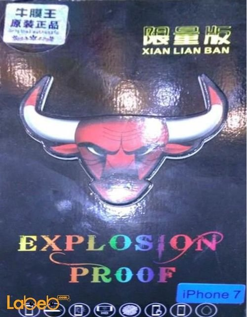 Xain lain ban explosion proof screen protector for iPhone 7 smartphone
