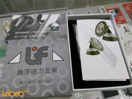 UF Magnetic Car Mobile Phone Holder
