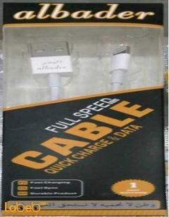 كابل شحن ومزامنة البدر - USB - طول متر - لون ابيض - i67800