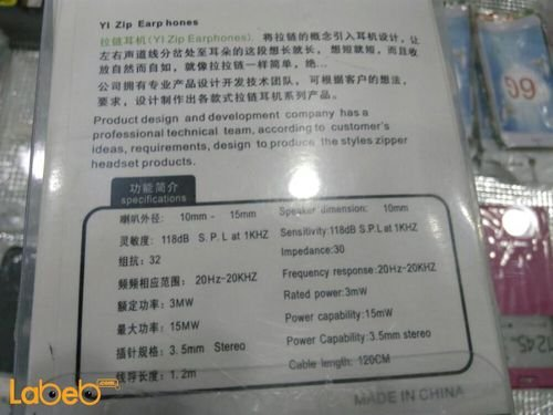specifications YI Zip earphones