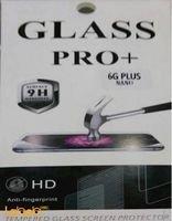 لصقة حماية لشاشة أيفون 6 بلس Glass pro+ سطح 9H لون شفاف