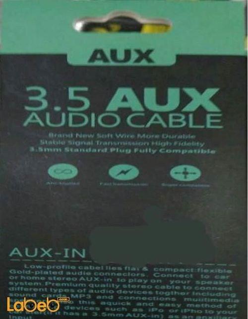 كابل Aux للسيارة 3.5 ملم LH-303