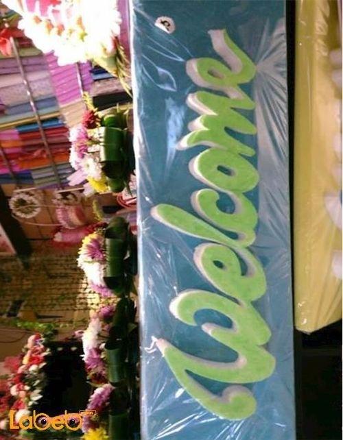 فلين أزرق مع كتابة كلمة welcome لون أخضر