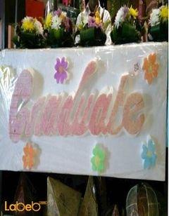 فلين أبيض - منظر جميل - مع كتابة كلمة Gradute - زهري