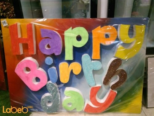 Colored styrofoam HAPPY BIRTHDAY words Colorful characters