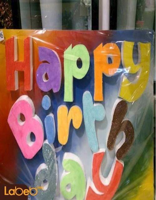 فلين ملون مع كتابة happy birthday أحرف ملونة